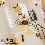 Re:ゼロから始める異世界生活  盗賊フェルト王女 コスプレ衣装 wow259【送料無料】