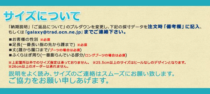 画像(ぬらりひょんの孫猩影 コスプレ 靴 ブーツ xz1122【送料無料】)1