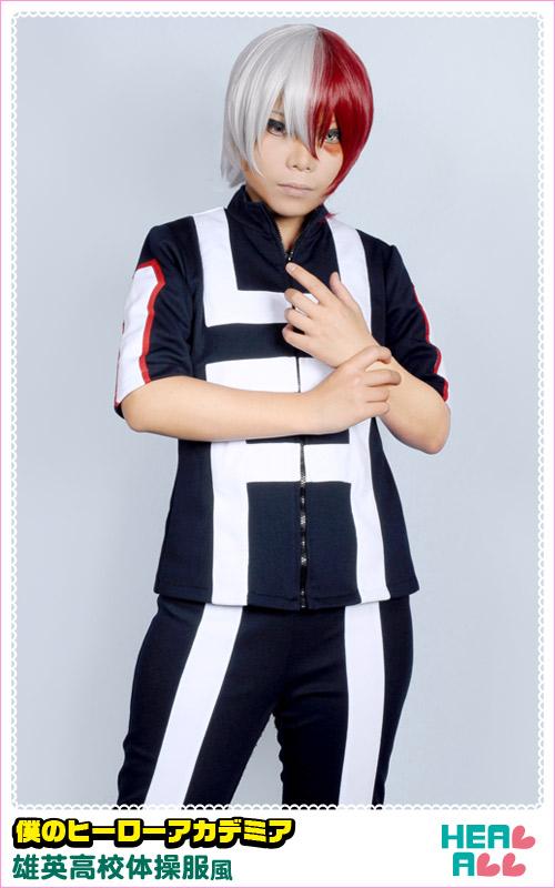 僕のヒーローアカデミア雄英高校体操服風 コスプレ衣装