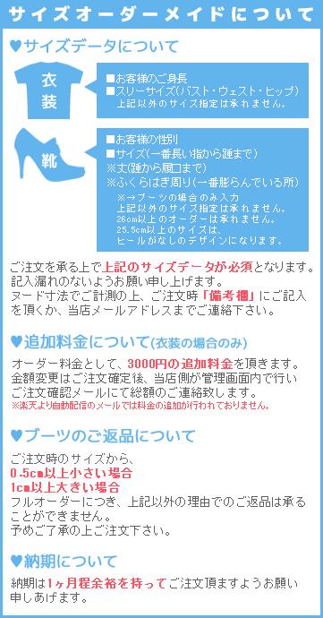 画像(仙界伝 封神演義 太公望 コスプレ衣装cc1898【送料無料】)1