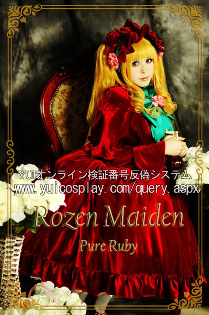 ローゼン 真紅 コスプレ 衣装 ローゼンメイデン  yy615sp【送料無料】