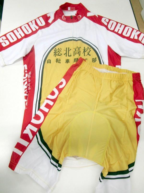 ◆コスプレ衣装◆弱虫ペダル・弱ペダ//総北高校サイクルジャージ・パンツやや傷み(女性S)【中古】