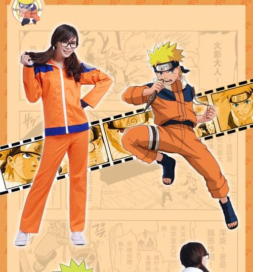 【送料無料】アニメ NARUTO -ナルト- うずまきナルト コスプレ衣装 COS 高品質 新品 Cosplay コスチューム