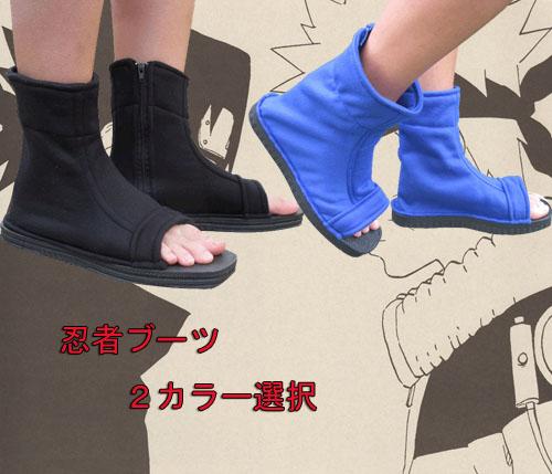 【送料無料】NARUTO -ナルト- コスプレ靴 うずまきナルト ナルト忍者靴 ブーツ オーダ