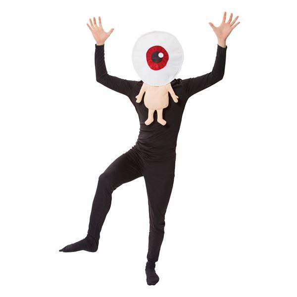 画像(【マラソンでポイント最大40倍】【コスプレ】 ゲゲゲの鬼太郎公式 目玉おやじかぶりもの)1