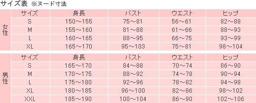 画像(Fate/Grand Order フェイト・グランドオーダー  FGO 沖田総司 三破 コスプレ衣装 cc2132)1
